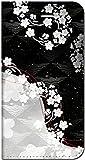 iPhone5 / iPhone5s / iPhoneSE 手帳型 ケース【 和柄 - 舞桜 柄】