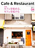 Cafe & Restaurant (カフェ アンド レストラン) 2011年 04月号 [雑誌]