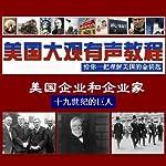 American Entrepreneurship: Titans of the 19th Century   Sasha Gong