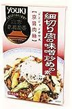 ユウキ 北京細切り肉の味噌炒めの素 60g