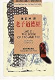 Lao Zi: the Book of Tao and Teh (English and Chinese Edition)