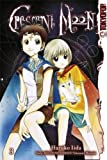 echange, troc Haruko Iida - Crescent Moon 03