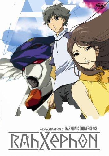Rahxephon - Vol 3 [DVD]