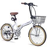 My Pallas(マイパラス) 折りたたみ自転車 M-252 20インチ 6段変速 オールインワン ホワイト