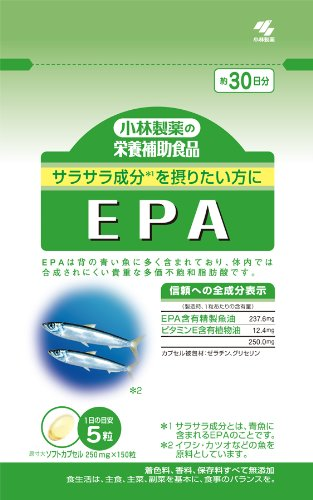 小林製薬の栄養補助食品 EPA 150粒