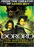 Dororo: The Quest of a Samurai Warrior [Import]