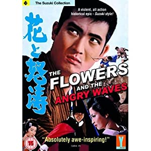 The Flowers and the Angry Waves [Region 2]