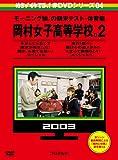 ����㥤�� ��DVD ��4�� �⡼�˥�̼���δ����ƥ��ȡ��ΰ�� ��¼���ҹ���ع���2