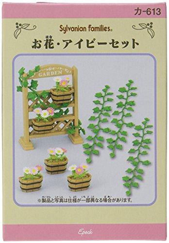 "Epoch Sylvanian Families Sylvanian Family Doll ""Flowers Set Ka-613"" - 1"