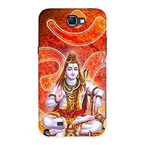 Cute Shiv Omkara Multicolor Back Case Cover for Galaxy Note 2