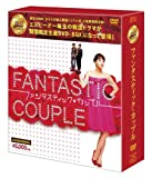 ファンタスティック・カップルDVD-BOX (韓流10周年特別企画DVD-BOX/シンプルBOX 5,000円シリーズ)