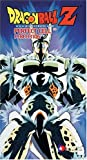 echange, troc Dragon Ball Z: Perfect Cell - Perfection [Import USA Zone 1]