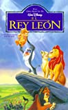 El Rey Leon (The Lion King) (Spanish) [VHS]
