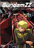 機動戦士ガンダムZZ(4)[DVD]