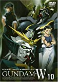 新機動戦記ガンダムW 10 [DVD]
