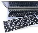 日本語 キーボード カバー Mac Book Air Pro Retina 11 インチ smart-life-market (11インチ, 黒)