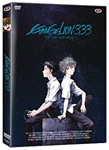 Evangelion 3.33 You Can (Not) Redo [DVD Standard] [Édition VF]
