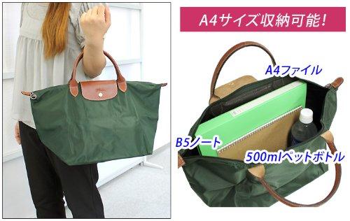 the best attitude 888d4 1798a 特価販売 ロンシャン 銀座店、ロンシャン トラベル 激安海外通販!