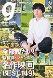 Tokyo graffti(トウキョウグラフィティ) 2015年 05 月号 [雑誌]