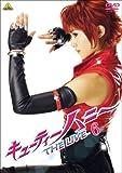 キューティーハニー THE LIVE 6 [DVD]