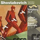 Shostakovich: Symphony No. 11 [Hybrid SACD]