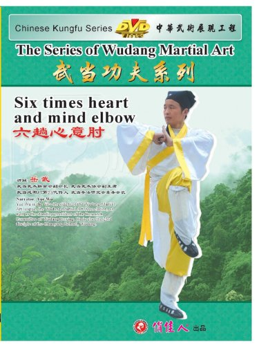 Six Times Heart And Mind Elbow(English Subtitled)