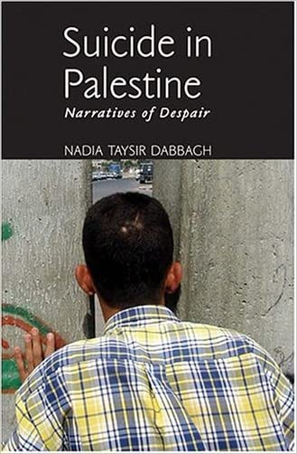 Suicide In Palestine written by Nadia Taysir Dabbagh