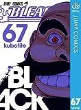 BLEACH モノクロ版 67 (ジャンプコミックスDIGITAL)