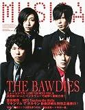 MUSICA (ムジカ) 2011年 04月号 [雑誌]