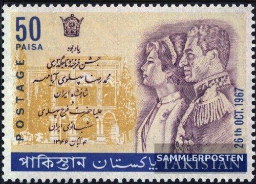 Pakistan 246 (kompl.Ausg.) postfrisch 1967 Krönung des Kaiserpaares (Briefmarken für Sammler)