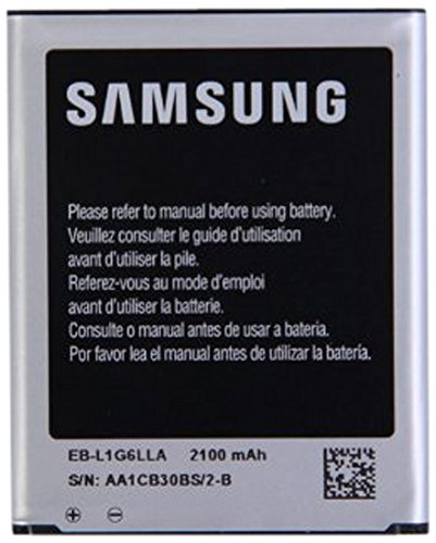 Samsung Original Genuine OEM Samsung Galaxy S3 2100 mAh Spare Replacement Li-Ion Battery with NFC Technology for All Carriers - Non-Retail Packaging - Silver (Samsung Galaxy Iii Battery compare prices)