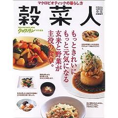 �N�����b�T�����ʕҏW ���ؐl Magazine House mook
