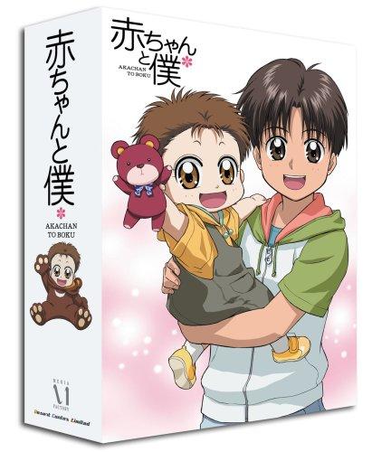 おすすめアニメ キャッチ 赤ちゃんと僕 DVD-BOX