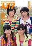 B.L.T. U−17 Vol.16 Sizzleful Girl (TOKYO NEWS MOOK 206号)