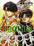BROTHER (キャラコミックス) (キャラコミックススペシャル)