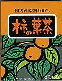 ひしわ 柿の葉茶 3g×20袋