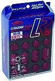 KYO-EI ( 協永産業 ) ホイールナット LEGGDURA RACING 【 M14 x P1.5 】 レッド KIN4R