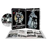 THE NEXT GENERATION パトレイバー/第4章 [Blu-ray]