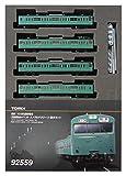 TOMIX Nゲージ 92559 103系通勤電車 (高運転台ATC車・エメラルドグリーン)基本セット (4両)