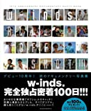 w-inds. ALL  OFF SHOT!!!