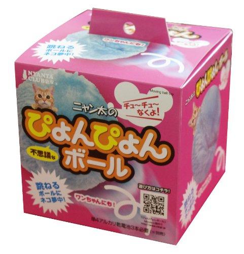 マルカン ぴょんぴょんボール 猫用 CT-289