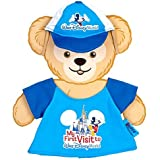 Walt Disney World Duffy Bear My First Visit Outfit Costume 2 Pc. Cap & Shirt Set - NEW