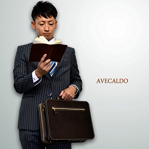 【AVECALDO レザー ビジネスバッグ 日本製 (ダークブラウン)】AV-J003 本革 トランク 日本製 本革 アタッシュケース メンズ ヌメ革