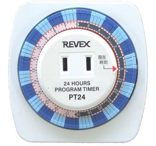 リーベックス 24時間プログラムタイマーPT24
