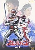時空戦士スピルバン VOL.1[DVD]