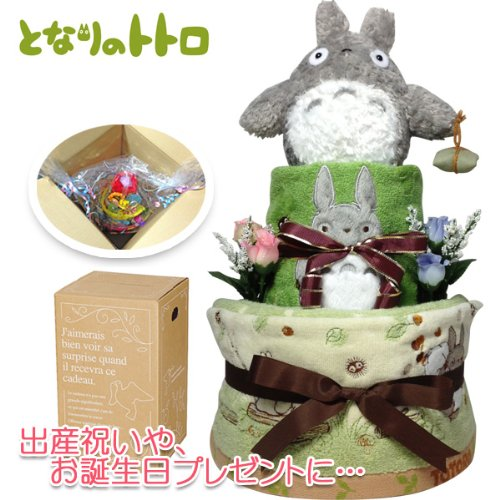 Very popular with baby gifts! Diaper cake and the Totoro luxury three-stage ウィッシュタオル / towel set / 内 祝 I / birthday gifts diaper cakes (pampers S21 (birth celebration for the))