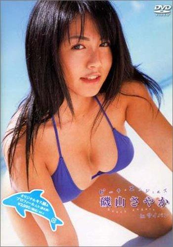 Beach Angels ビーチエンジェルズ 磯山さやか in サイパン [DVD]