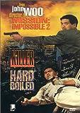 echange, troc John Woo Collection DVD 2-Pack: The Killer (Die Xue Shuang Xiong)/ Hard Boiled (Lashou Shentan) [Import USA Zone 1]