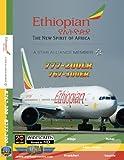 Ethiopian Airlines 777-200LR DVD