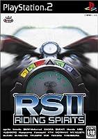 RSII ~ライディング スピリッツ2 ~